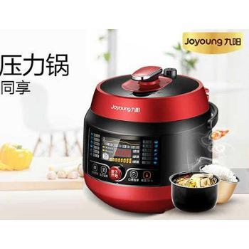 Joyoung/九阳JYY-50C2电压力锅饭煲电高压锅双胆智能5L家用