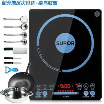 SUPOR/苏泊尔 SDHCB9E30-210电磁炉特价家用触摸屏火锅电池炉正品