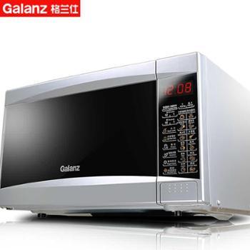 Galanz/格兰仕G70D20CN1P-D2(SO)家用微波炉光波炉智能烧烤