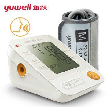 鱼跃电子血压计670D 上臂式血压测量仪 家用语音智能全自动测量计