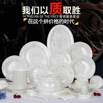 碗碟套装 景德镇56头韩式骨瓷餐具套装 创意家用陶瓷碗盘碗筷特价