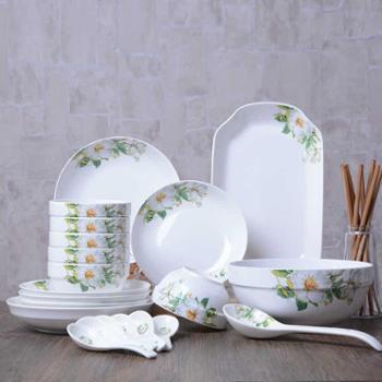 27头景德镇陶瓷碗餐具套装碗盘碗碟碗筷骨瓷中式家用瓷器组合
