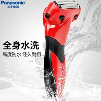 松下电动剃须刀充电式全身水洗男士电动刮胡刀往复式进口三刀头