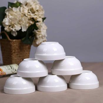 陶瓷碗骨瓷米饭碗小汤碗6碗家庭特价包邮微波炉餐具