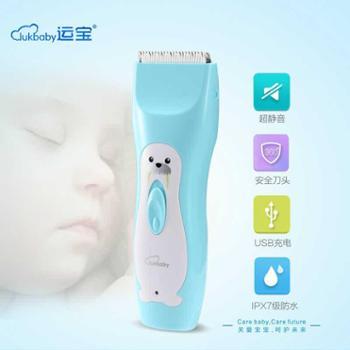 运宝婴儿理发器超静音防水宝宝儿童理发器充电式剃头刀电推剪推子