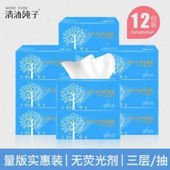 清沐纯子抽纸面纸巾纸纸巾家庭装卫生纸整箱原木3层12包家用抽纸
