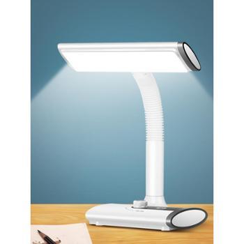 久量LED护眼台灯