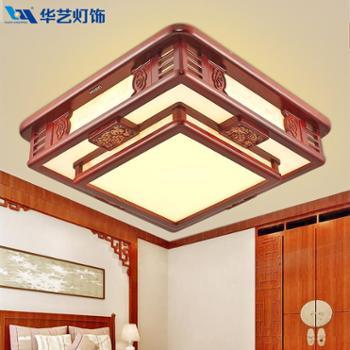 华艺灯饰新中式LED长方形吸顶灯实木三色调光客厅方形卧室灯DX58