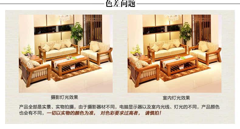 材料解析全橡木-色差沙发