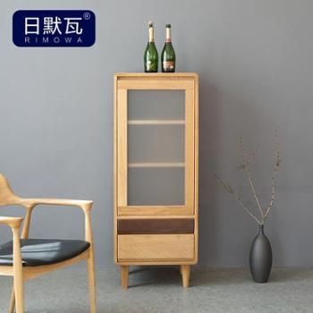 日默瓦 北欧日式 北美白橡酒柜 全实木展示柜 原木简约R1G05