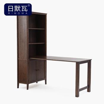 日默瓦纯实木书架组合 美式黑胡桃色红橡木书柜L型台面组合MG13