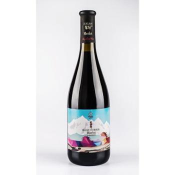 紫轩戈壁印象梅尔诺干红葡萄酒750ml单支装红酒