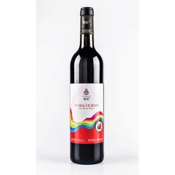 紫轩紫轩沙天精品干红葡萄酒375ml单支装红酒