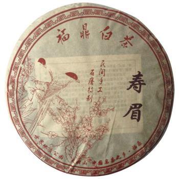 爱恪恩2012年福鼎寿眉白茶饼300克袋装