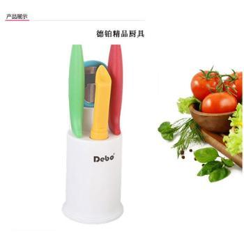德铂厨刀套件格诺(套装刀)德国套装刀团购水果刀全套厨房刀具