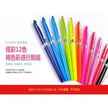 PLAYBOY花花公子炫彩钢笔一支 宝珠笔可选 十二种颜色可选 特价清仓