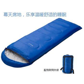 维仕蓝超轻柔软亲肤睡袋TG-WA8019-B