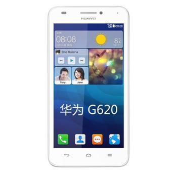 华为G620白色移动4G手机