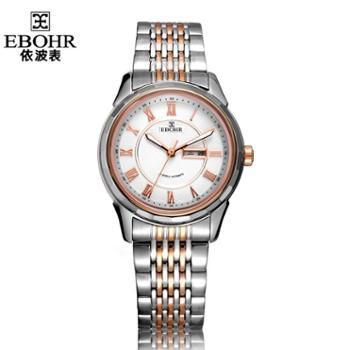 依波表机械表女士精钢手表时尚女表情侣10610527