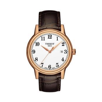 天梭手表Tissot-卡森系列男装手表石英男表T085.410.36.012.00