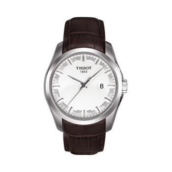 天梭手表TISSOT-库图系列男表T035.410.16.031.00男士石英表