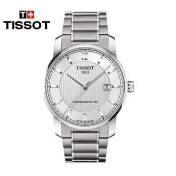 天梭手表TISSOT-俊雅系列机械钢带男士腕表T087.407.44.037.00