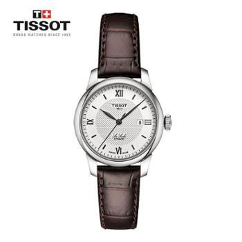 天梭(TISSOT)瑞士手表力洛克系列机械女士手表T006.207.16.038.00