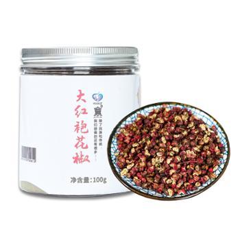 禹珍北川特产大红袍花椒100g灌装