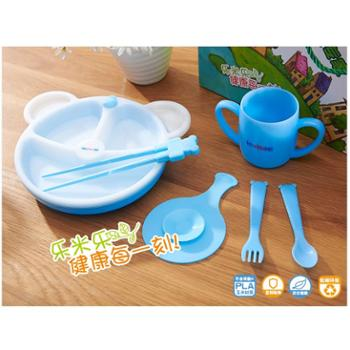乐米乐玉米材质儿童餐具婴幼儿吸盘碗分隔餐盘宝宝注水保温碗套装PLA
