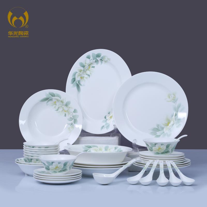 华光陶瓷 38头清秋雅韵 骨瓷餐具套装 釉中彩
