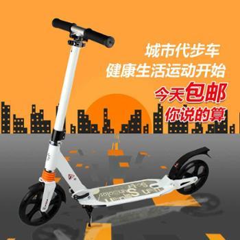 正品瑞士二轮可调成人滑板车减震折叠大轮踏板车铝合金城市代步车