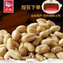 【正泓食品】香脆花生180g去皮花生米 原味花生