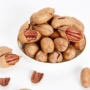 【正泓食品】美国碧根果188g长寿果山核桃坚果炒货休闲零食小吃