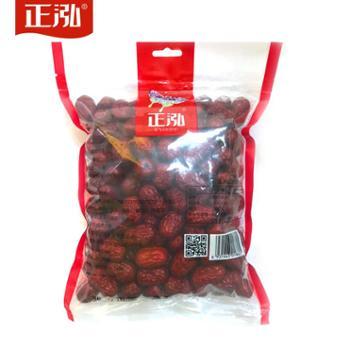 正泓食品 若羌灰枣500g 新疆特产 大枣干 1斤装