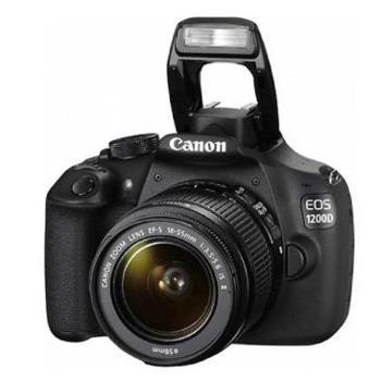 佳能(Canon)EOS1200D单反套机(18-55mm+501.8mm)