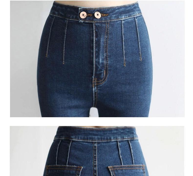 铅笔裤紧身包臀女土长裤