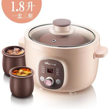 Bear/小熊 DDZ-B18H3紫砂锅炖锅陶瓷电砂锅全自动燕窝电炖盅
