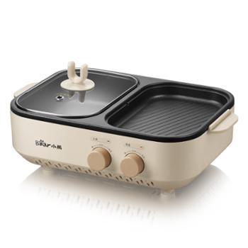 DHG-C10G2电火锅煮锅烧烤一体家用小型烤肉煎盘电烤炉