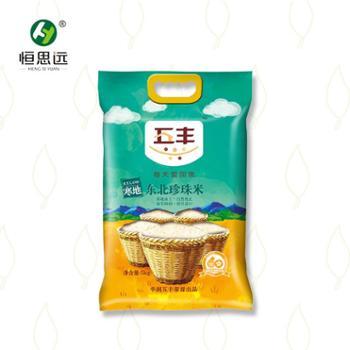 华润五丰寒地东北珍珠米5kg