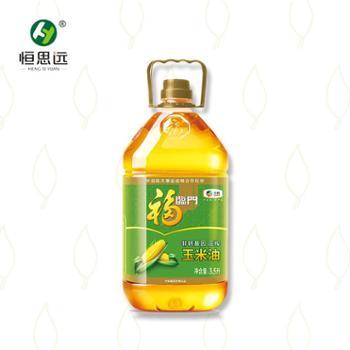 福临门非转基因压榨玉米油3.5L