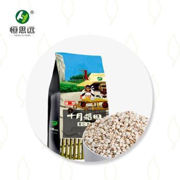 十月稻田薏米仁1kg