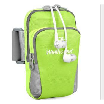 wellhouse跑步手机臂包运动臂包臂带健身手腕包户外夜跑反光条(颜色随机)M码