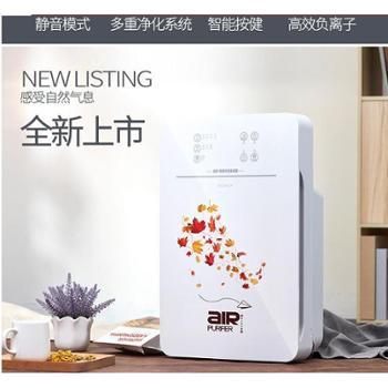 康佳枫叶仙林·空气净化器KGJH-11E家用净化器