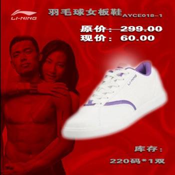 李宁女式羽毛球系列透气轻便耐磨羽毛球鞋AYCE018-1/2/3