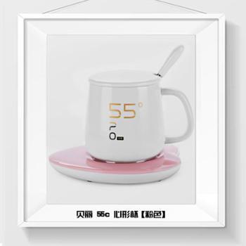 【桢礼】贝丽新款520心形暖暖杯55c杯恒温杯保温杯
