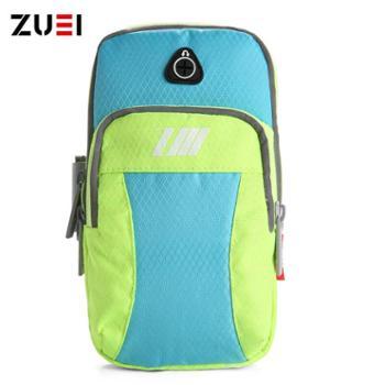 卓一生活(ZUEI)户外奔跑运动臂包ZY-YD101