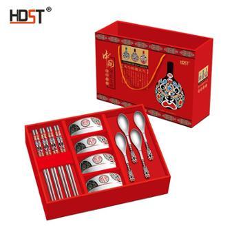 华典世通(HDST)福禄寿喜脸谱餐具礼盒套装十二件套
