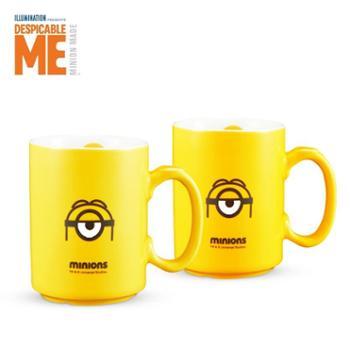 神偷奶爸小黄人马克对杯MN-JMKD40-2黄色