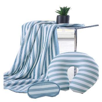 博洋旅行三件套(U型颗粒枕眼罩毛毯)