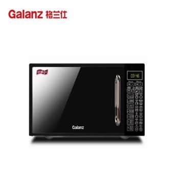 【格兰仕(Galanz)】微波炉G70F20CN1L-DG(B0)光波炉微烤箱一体机20L
